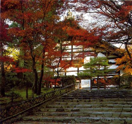 Edificio principal templo Ryoanji