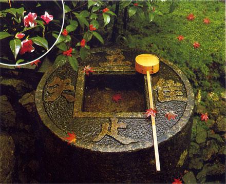 Lavabo de piedra, Ryoanji